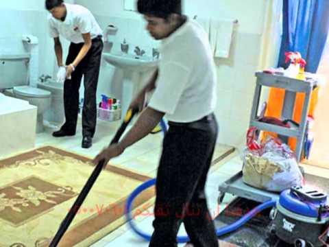 بالصور شركة تنظيف فلل بالرياض , كبري شركات التنظيف في الرياض 1868 1