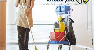 بالصور شركة تنظيف فلل بالرياض , كبري شركات التنظيف في الرياض 1868 3 310x165