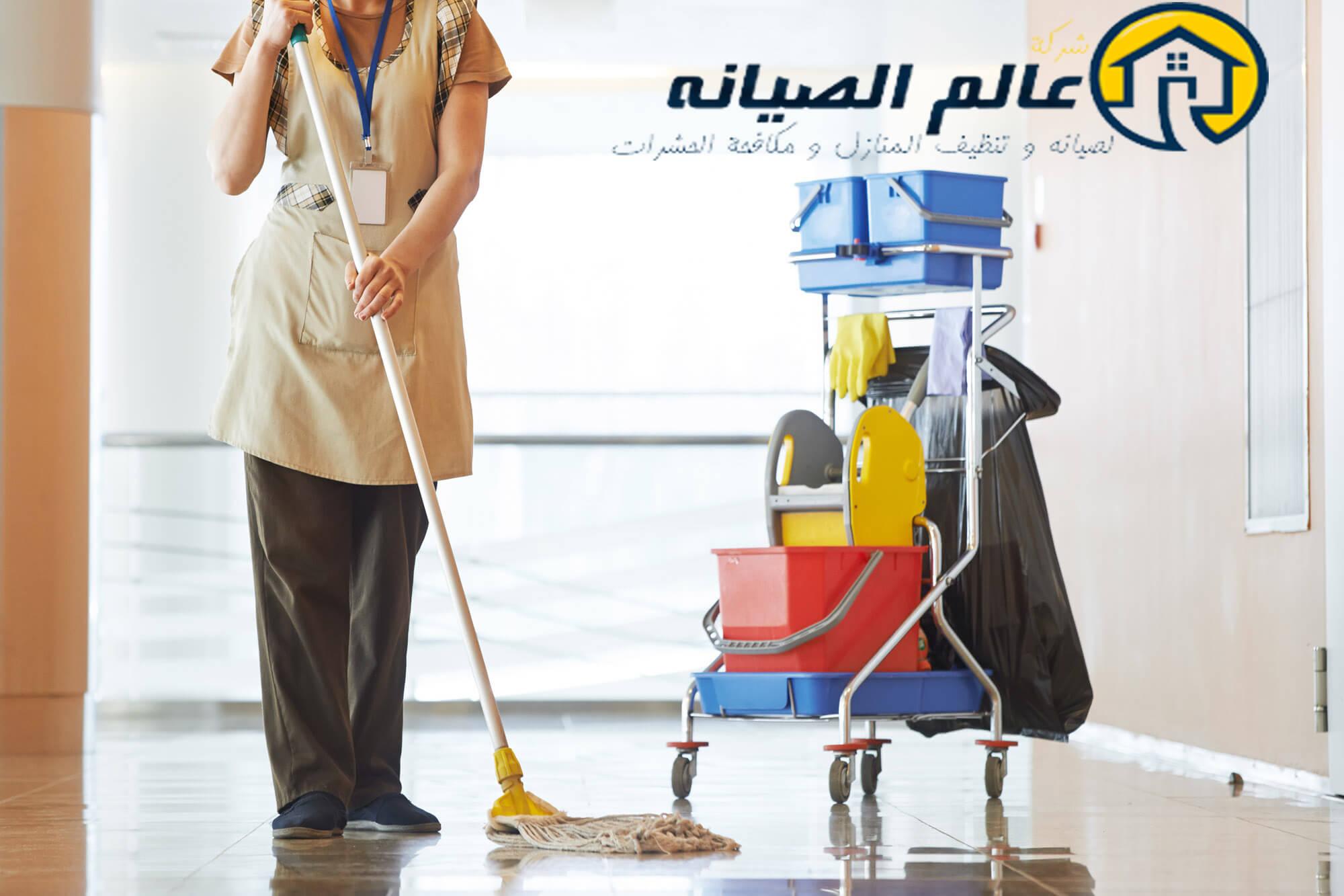 بالصور شركة تنظيف فلل بالرياض , كبري شركات التنظيف في الرياض 1868