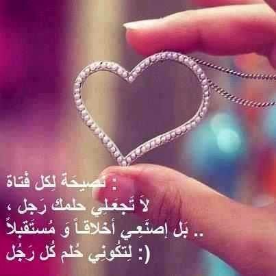 بالصور كلام عشق للحبيب , ارق و اعذب كلمات الحب 4658 2