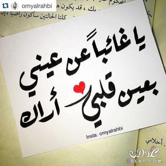 بالصور كلام عشق للحبيب , ارق و اعذب كلمات الحب 4658 8