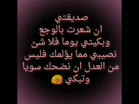 بالصور شعر عن الصديقة , كلام عن الصداقه 4665 2
