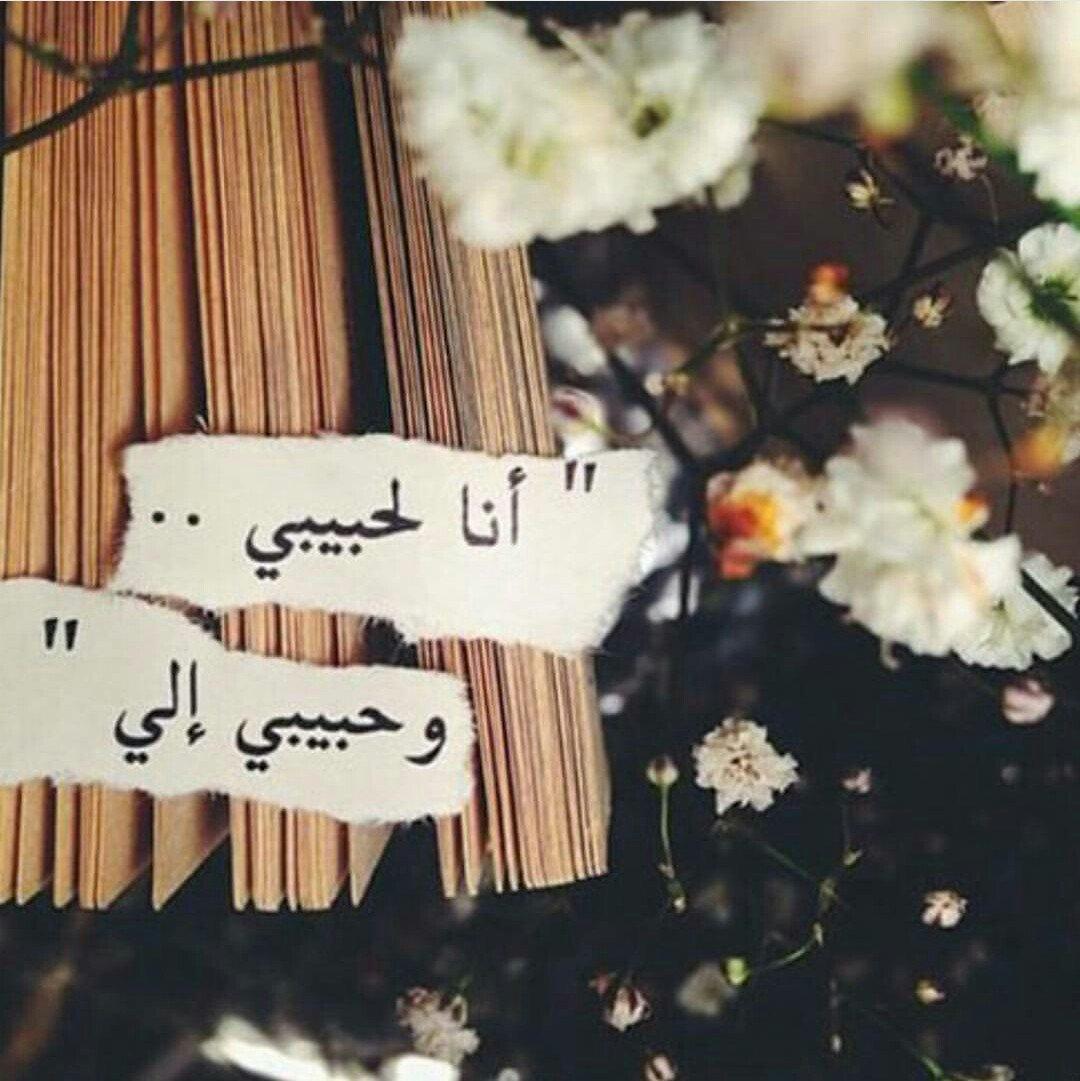 صورة رمزيات حبيبي , صور رومانسيه و حب
