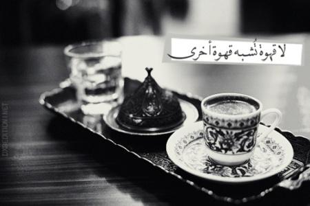 بالصور صور عن القهوة , مشروبات مميزه جدا 4688 9