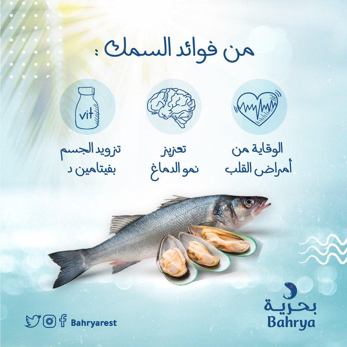بالصور فوائد السمك , اهميه السمك بالنسبه لجسم الانسان 4720 4