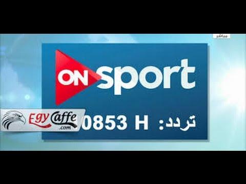 بالصور تردد قناة on sport , افضل القنوات الرياضيه 4729 2