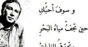 صورة غزل فاحش للزوج , اشعار غزل و رومانسيه