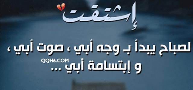 بالصور صور حزينه عن الاب , صور فراق الاب 5369 1