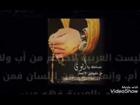 بالصور صور حزينه عن الاب , صور فراق الاب 5369 3