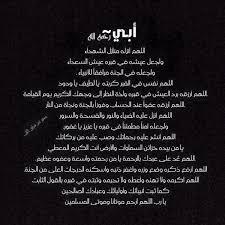 بالصور صور حزينه عن الاب , صور فراق الاب 5369 4