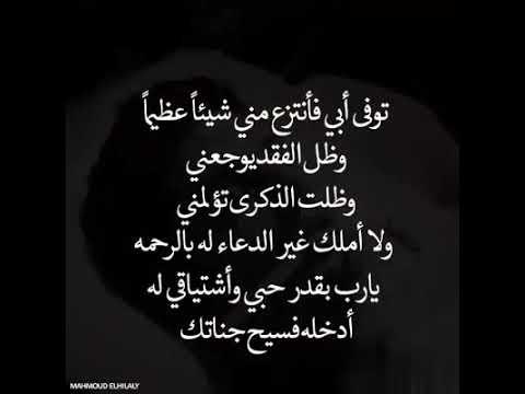 بالصور صور حزينه عن الاب , صور فراق الاب 5369 5
