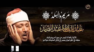 بالصور عبد الباسط عبد الصمد ترتيل , اشهر قراء القران الكريم 5380