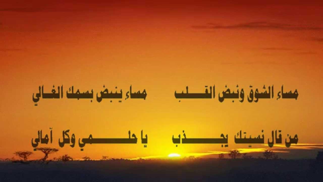بالصور بيت شعر عن الشوق , اشعار رومانسيه جدا 5385 4