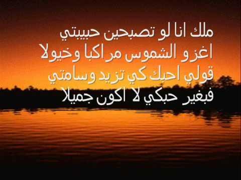 بالصور بيت شعر عن الشوق , اشعار رومانسيه جدا 5385 5