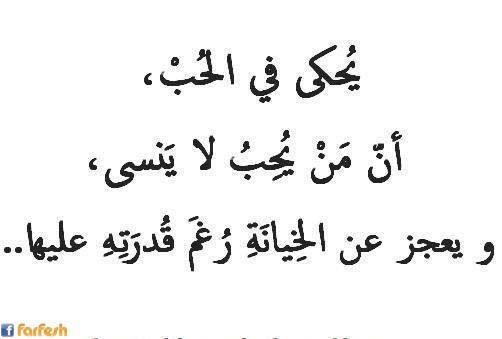 بالصور بيت شعر عن الشوق , اشعار رومانسيه جدا 5385 9