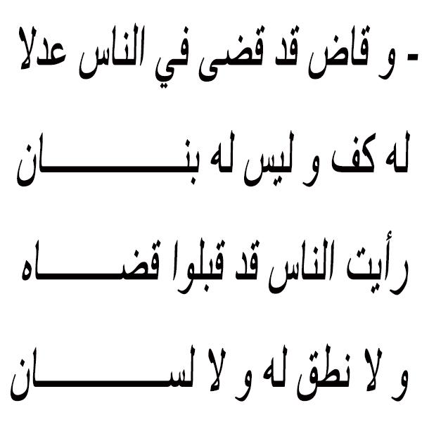 بيت شعر قوي اجمل ابيات الشعر العربي بنات كول