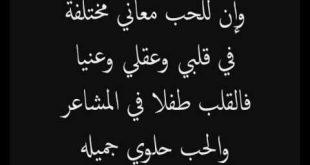 بالصور بيت شعر قوي , اجمل ابيات الشعر العربي 5395 9 310x165