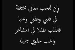 صور بيت شعر قوي , اجمل ابيات الشعر العربي