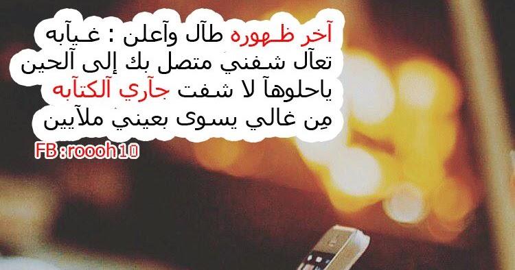 بالصور شعر مدح في شخص غالي , اشعار مدح و فخر 5396 1