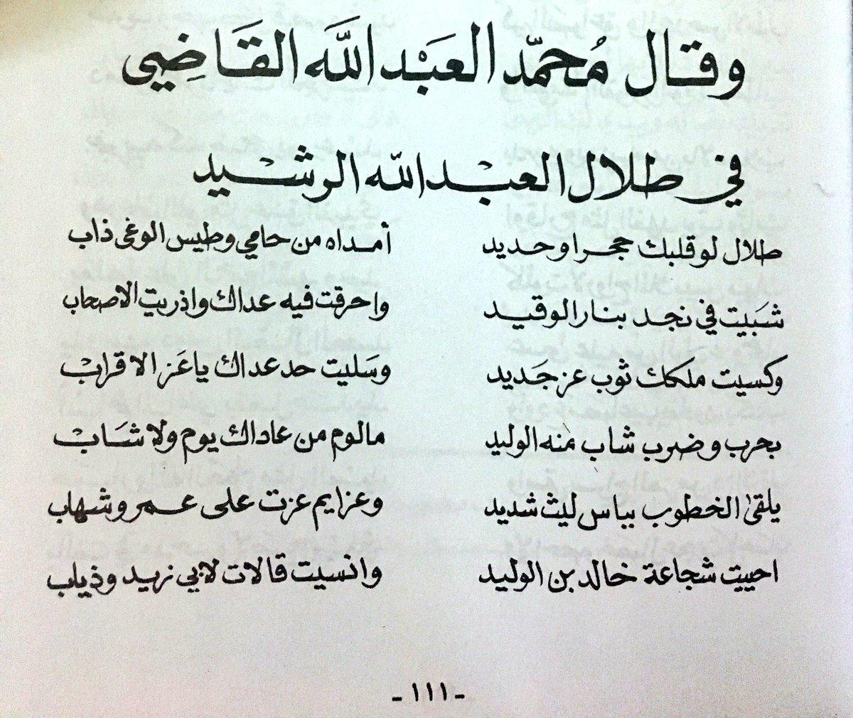 بالصور شعر مدح في شخص غالي , اشعار مدح و فخر 5396 4