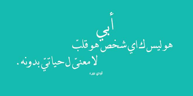 بالصور شعر مدح في شخص غالي , اشعار مدح و فخر 5396 8