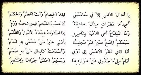 بالصور شعر مدح في شخص غالي , اشعار مدح و فخر 5396