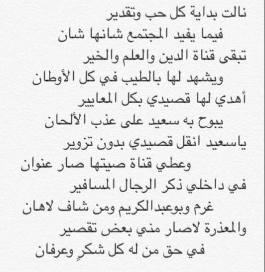 بالصور ابيات شعر مدح , اجمل انواع الشعر العربي 5408 2