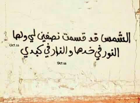 بالصور ابيات شعر مدح , اجمل انواع الشعر العربي 5408 6