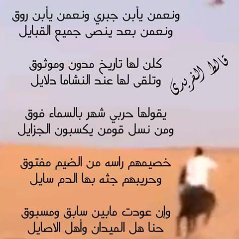بالصور ابيات شعر مدح , اجمل انواع الشعر العربي 5408 7