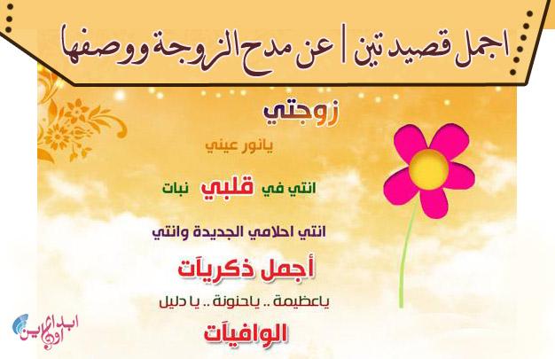 بالصور ابيات شعر مدح , اجمل انواع الشعر العربي 5408 9