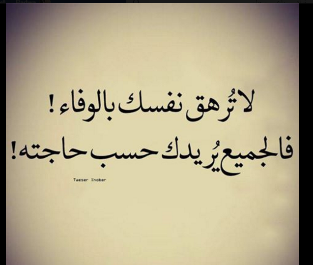 بالصور كلام زعل قصير , عبارات الم و حزن 5416 1