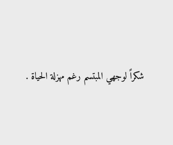 بالصور كلام زعل قصير , عبارات الم و حزن 5416 2