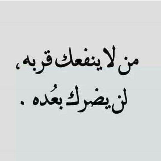 بالصور كلام زعل قصير , عبارات الم و حزن 5416 3