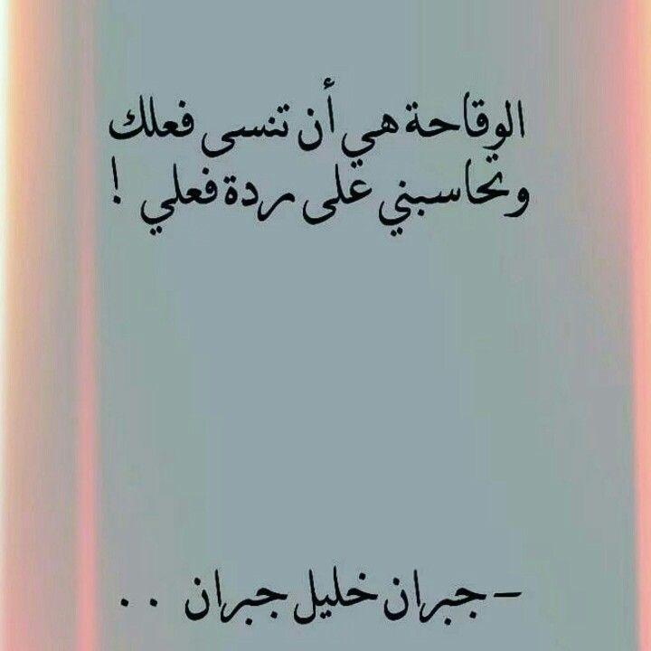بالصور كلام زعل قصير , عبارات الم و حزن 5416 4