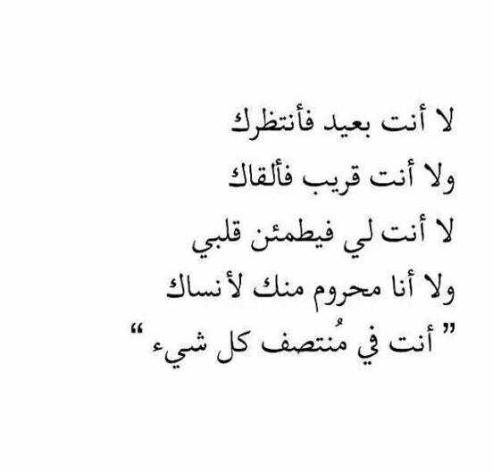 بالصور كلام زعل قصير , عبارات الم و حزن 5416 5
