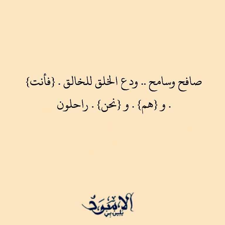 بالصور كلام زعل قصير , عبارات الم و حزن 5416 7