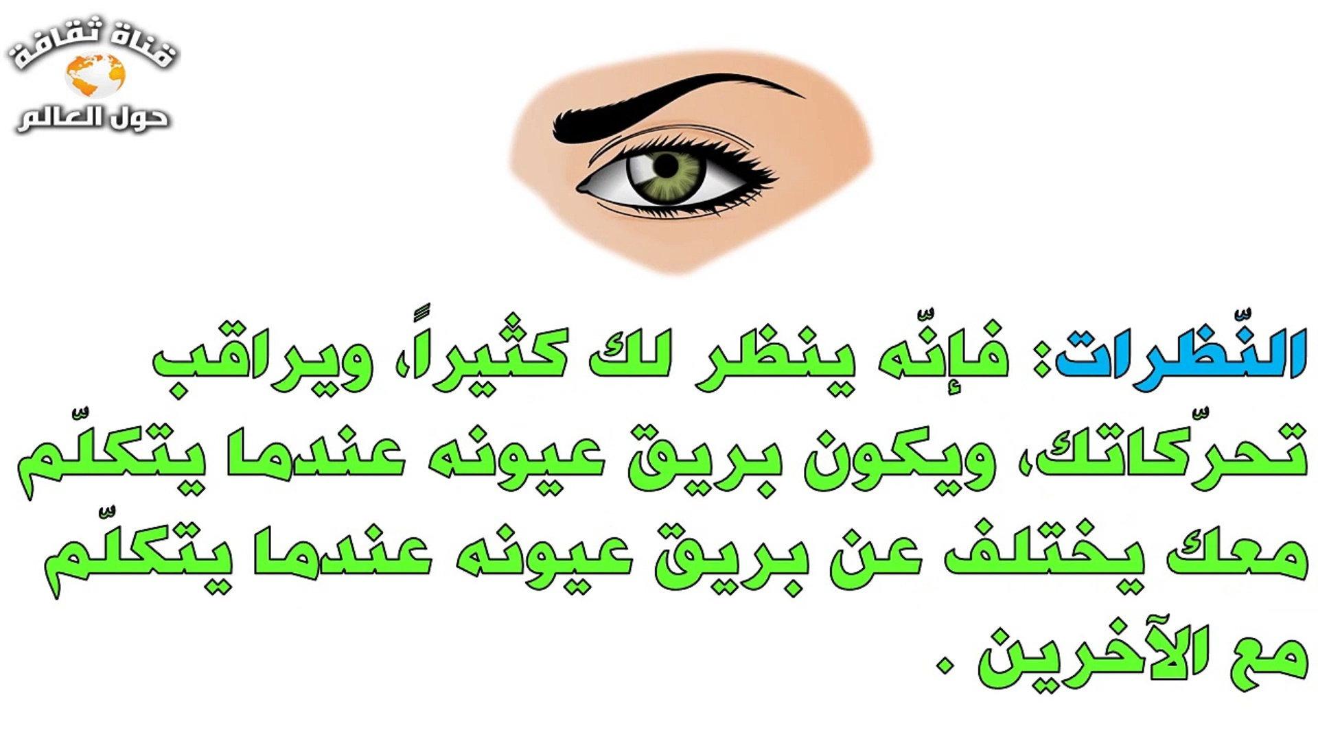 صور كيف تعرف ان شخص يحبك من عيونه , الحب الحقيقي بيبان من العيون