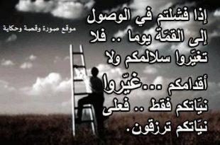 بالصور صور عليها حكم , صور عبره و عظه 5443 10 310x205