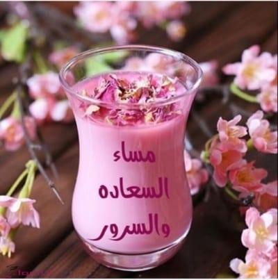 بالصور كلمات مساء الخير للاصدقاء , عبارات مسائيه جميله 5457 5