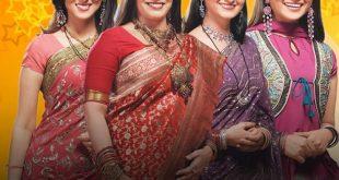صور بنات زينة البيت , مسلسلات هنديه مشهوره
