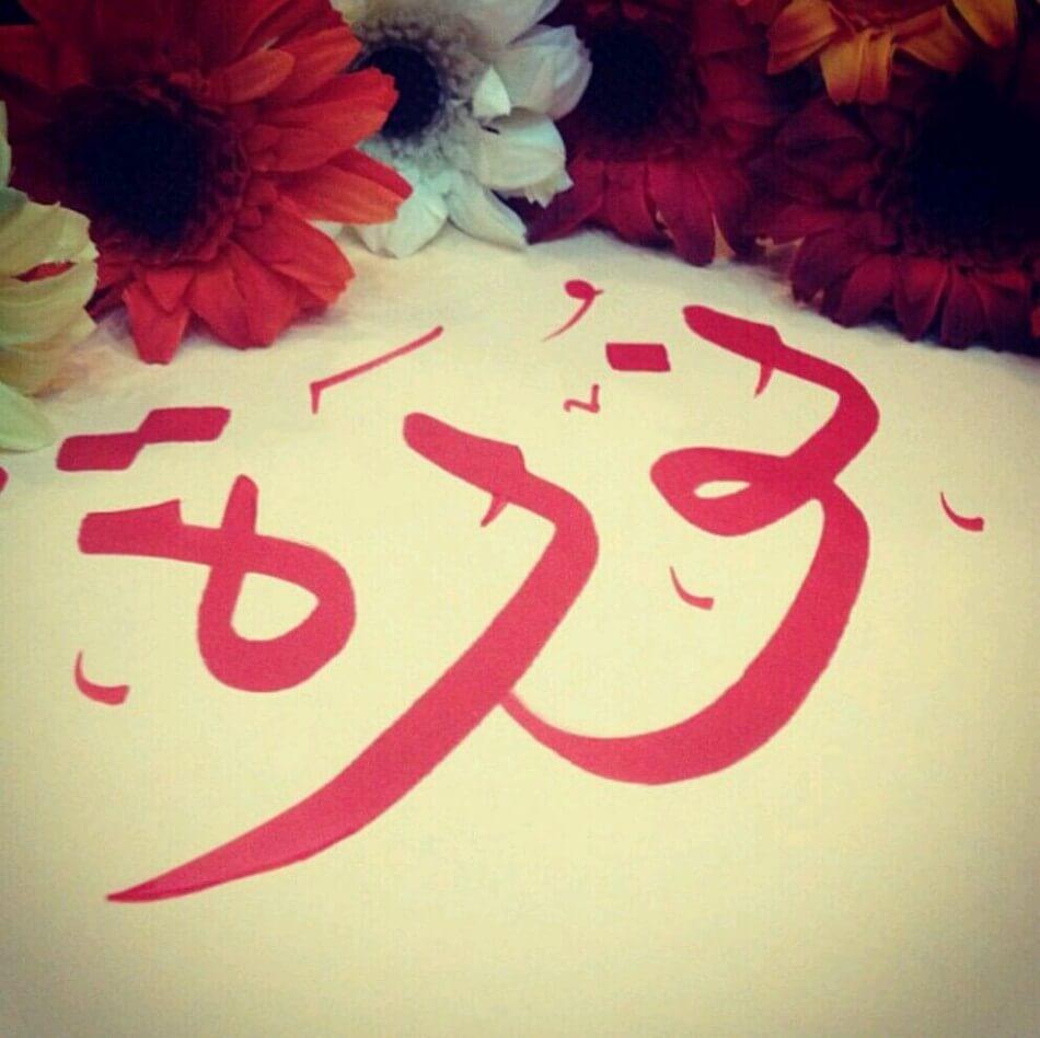 بالصور معنى اسم نورة , اسماء بنات من اصول عربيه