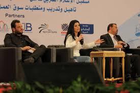 بالصور لينا زهره الدين , اشهر مذيعات لبنان 6153 2