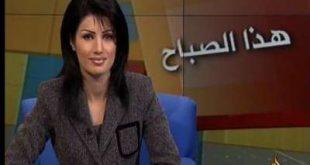 صورة لينا زهره الدين , اشهر مذيعات لبنان