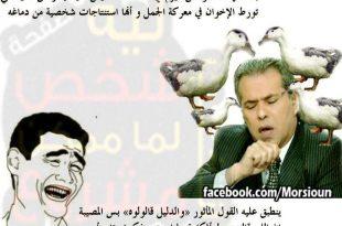 صورة اجمد بوستات , بوستات فيس بوك مميزه