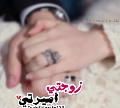 بالصور صور حب للزوجة , صور حب رومانسيه 6382 4