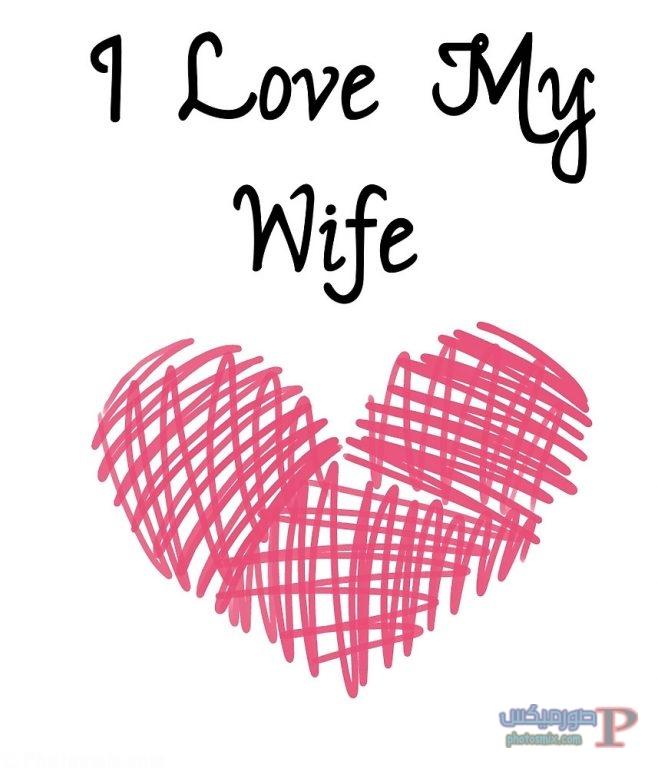 بالصور صور حب للزوجة , صور حب رومانسيه 6382 6