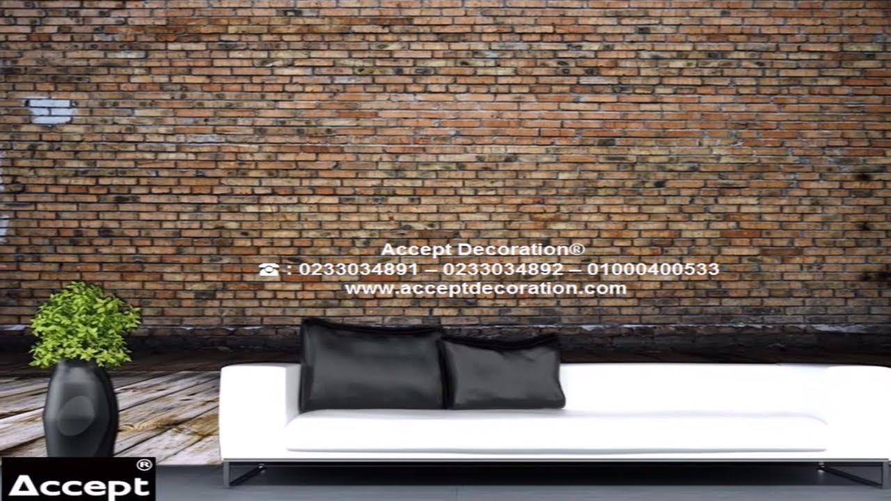 بالصور ورق جدران حجر , اجمل اشكال ورق الحائط 6474 10