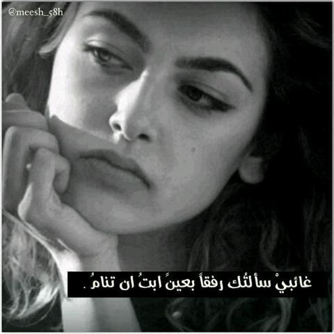 بالصور صور بنت زعلانه , بنات حزينه جدا 6477 2
