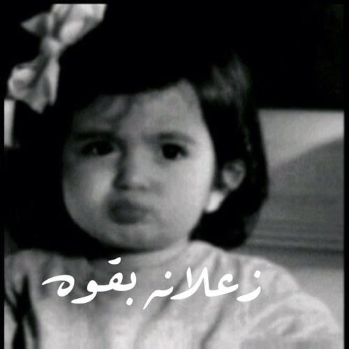 بالصور صور بنت زعلانه , بنات حزينه جدا 6477 5