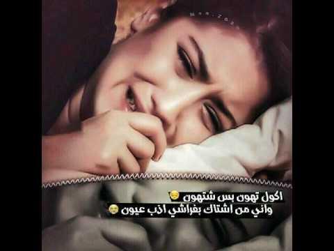 بالصور صور بنت زعلانه , بنات حزينه جدا 6477 8
